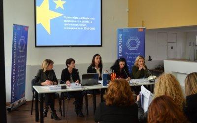 Дебата за новиот документ - Стратегија за соработка со НВО