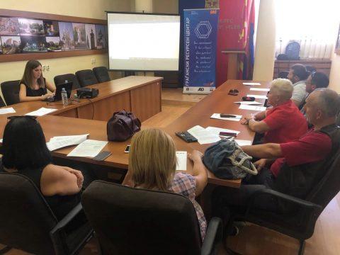 Инфо сесија за повик за доделување мали акциски грантови за застапување