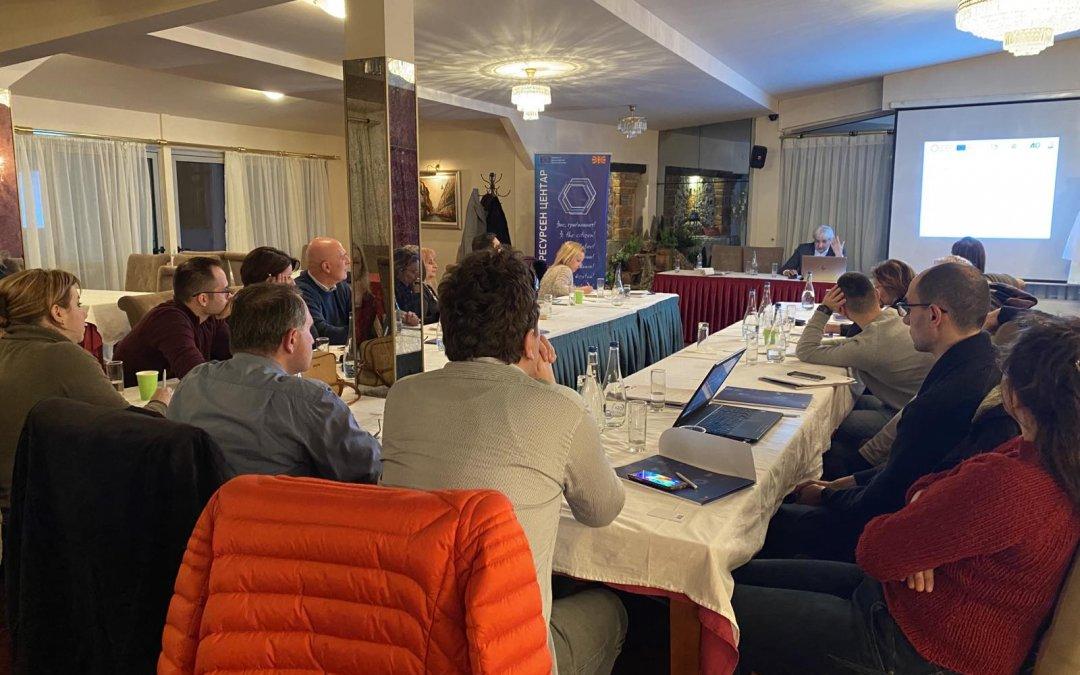 Потранспарентни и поотчетни здруженија преку обука за финансиско управување во Битола